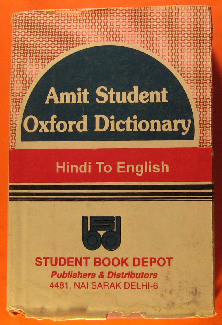 Amit Student Oxford Dictionary: Hindi-English-Hindi