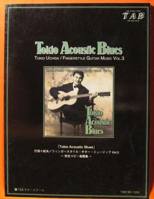 Image for Tokio Acoustic Blues:  Fingerstyle Guitar Music Vol. 3