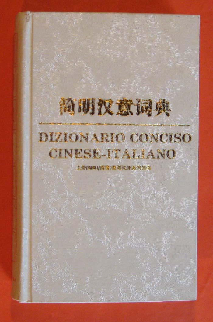 Dizionario Consiso Cinese - Italiano