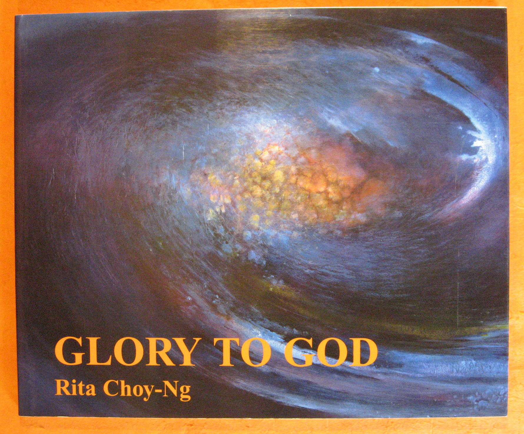 Image for Glory to God