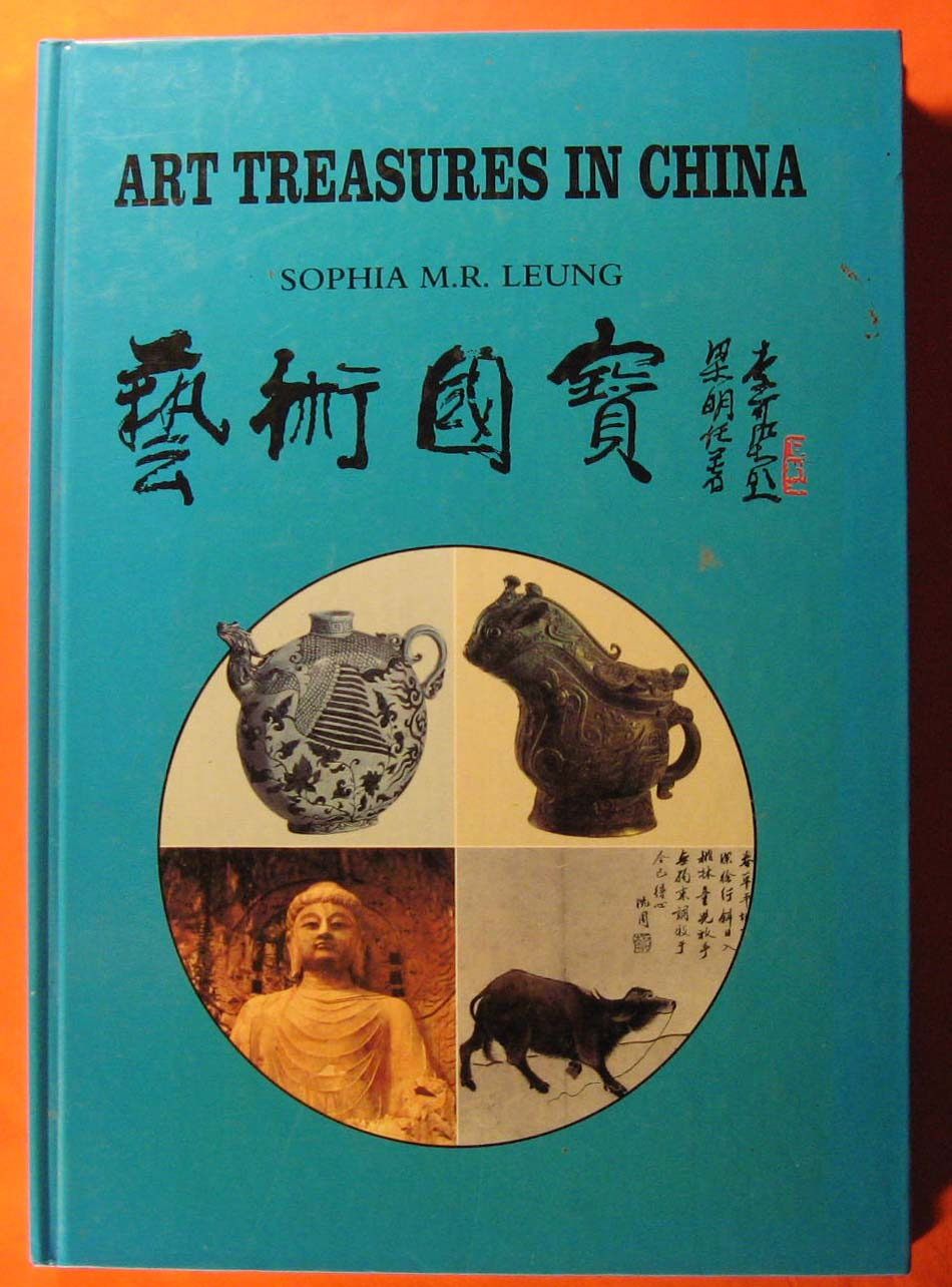 Image for Art Treasures in China