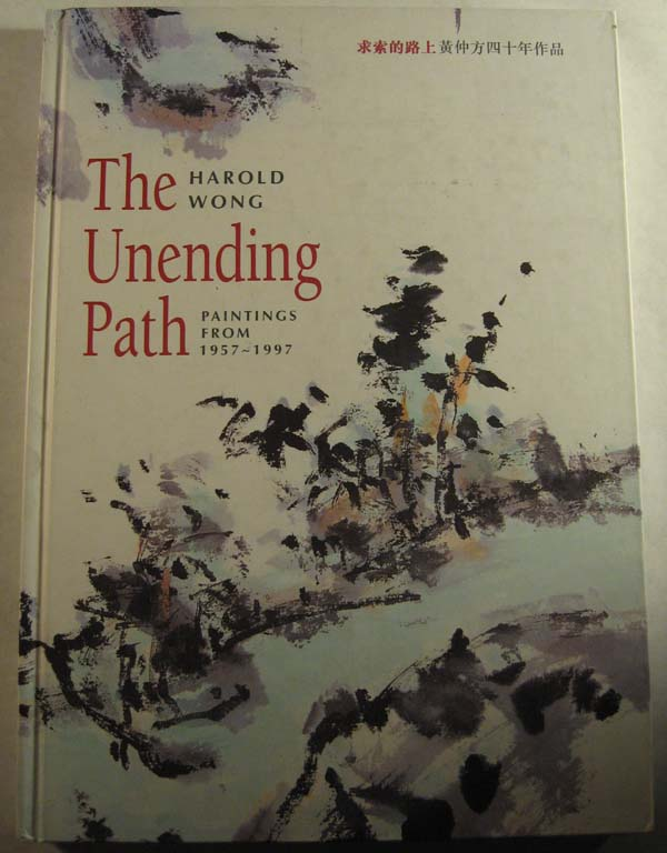 Image for Unending Path Paintings From 1957-1997, The