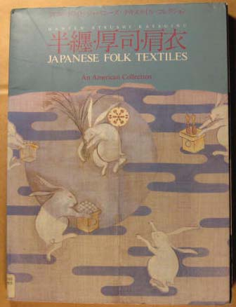 Image for Japanese Folk Textiles:  An American Collection/Hanten-Atsushi-Kataginu