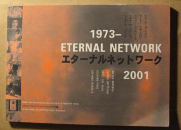 Image for Eternal Network:  Videos from the Western Front Archives 1973-2001
