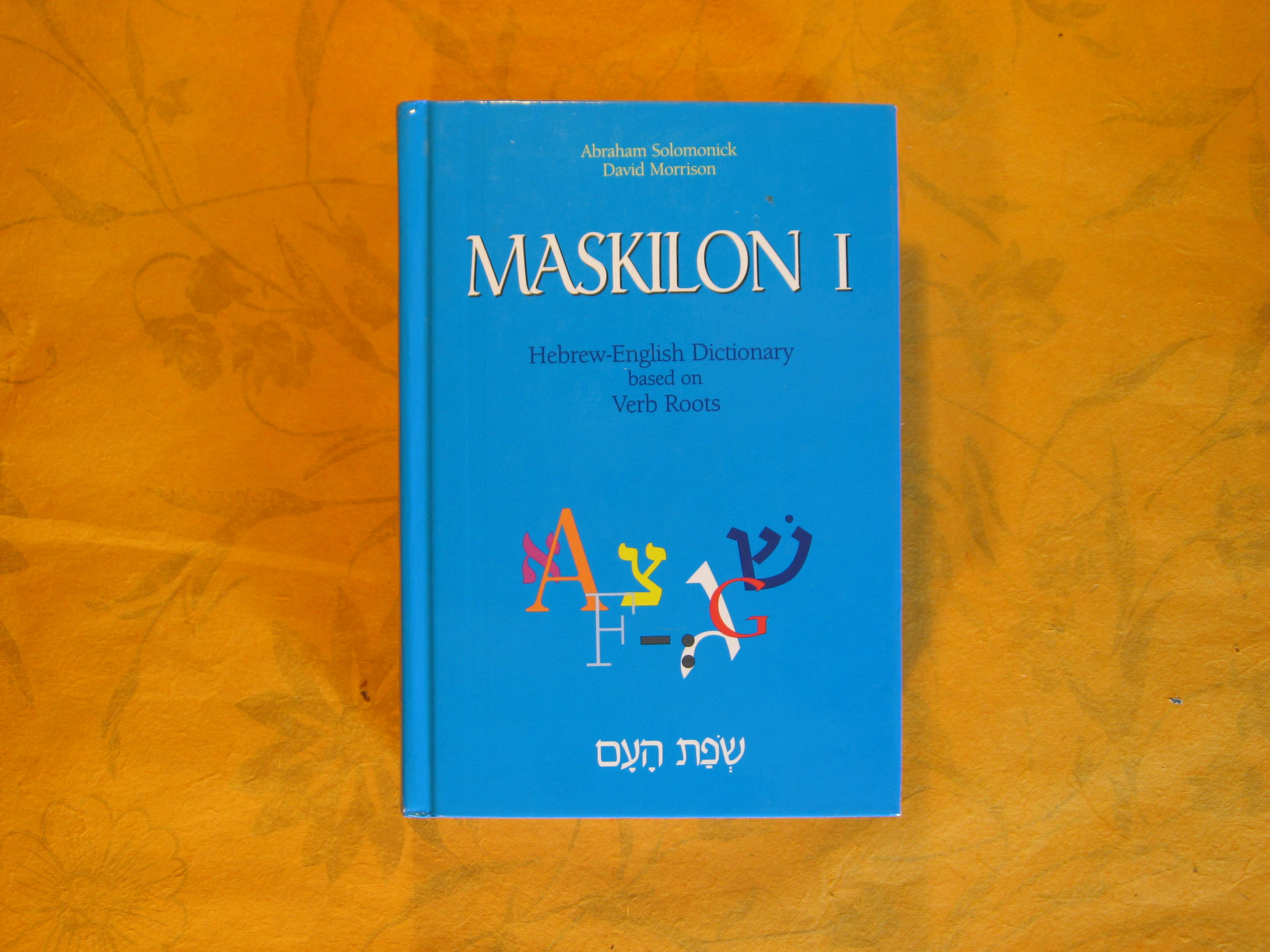 Maskilon I:  Hebrew English Dictionary Based on Verb Roots, Solomonick, Abraham; Morrison, David