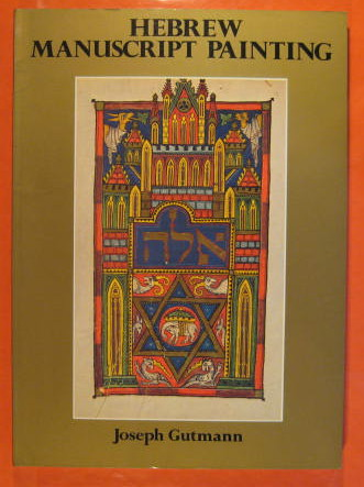 Hebrew Manuscript Painting, Gutmann, Joseph