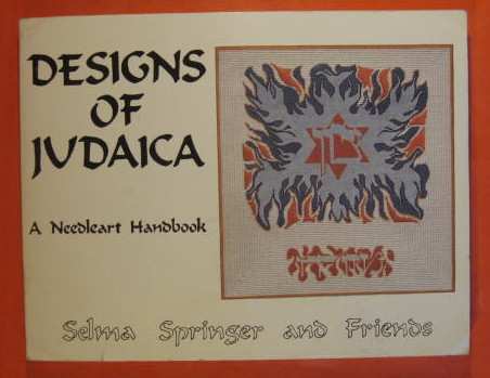 Image for Designs of Judaica:  A Needleart Handbook