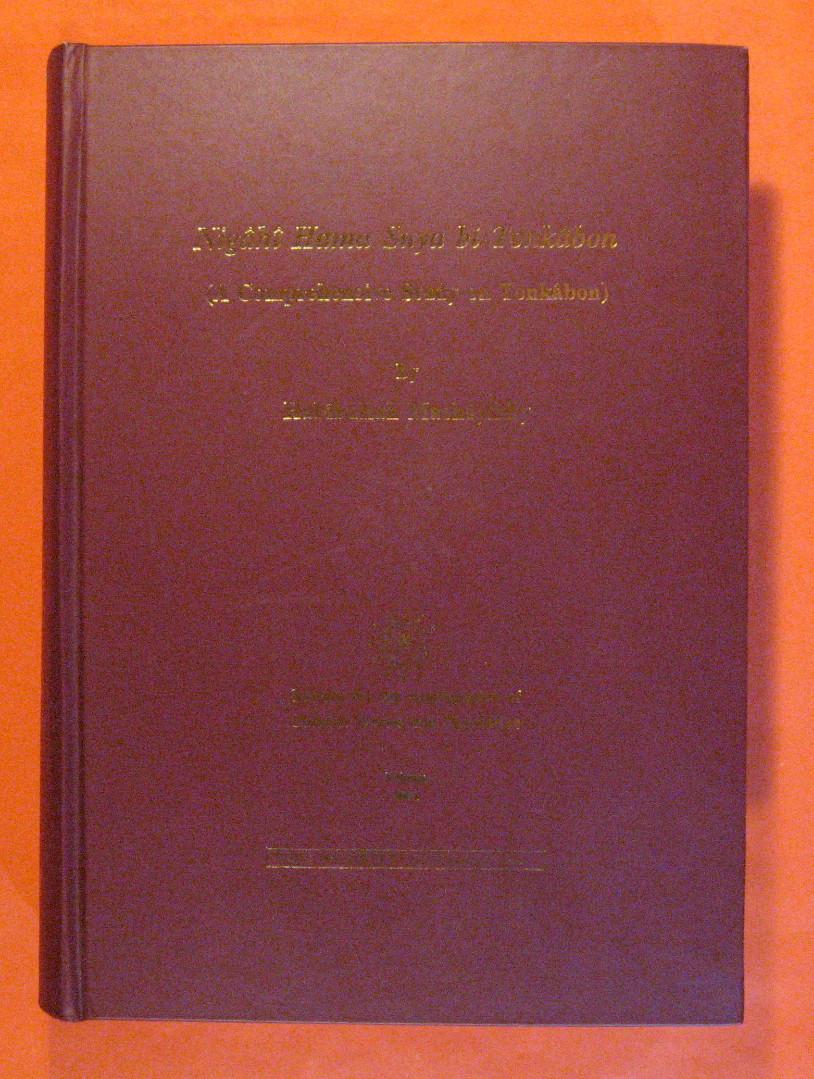 Image for Nagahi Hama Suya Bi Tonkabon ( A Comprehensive Study on tonkabon)