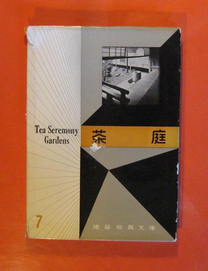 Tea Ceremony Gardens (Graphic Architecture 7), Kitao, H. (ed.)