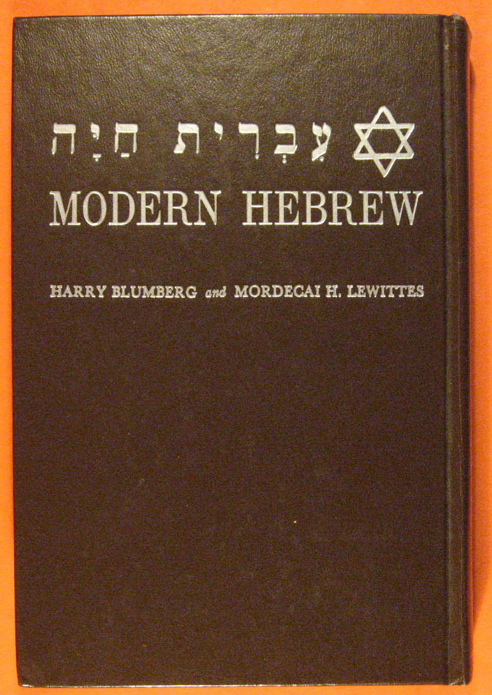 Modern Hebrew:  A First Year Course in Conversation, Reading and Grammar (Part One), Blumberg, Harry; Lewittes, Mordecai