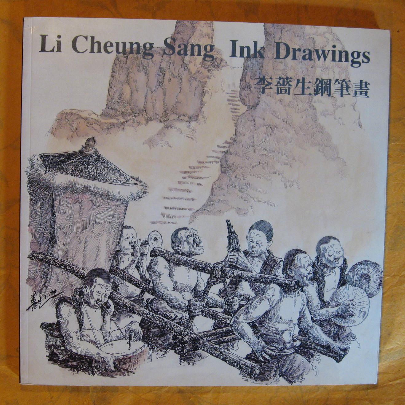 Li Cheung Sang Ink Drawings, Guan Jing Yu (ed.); Li Cheung Sang