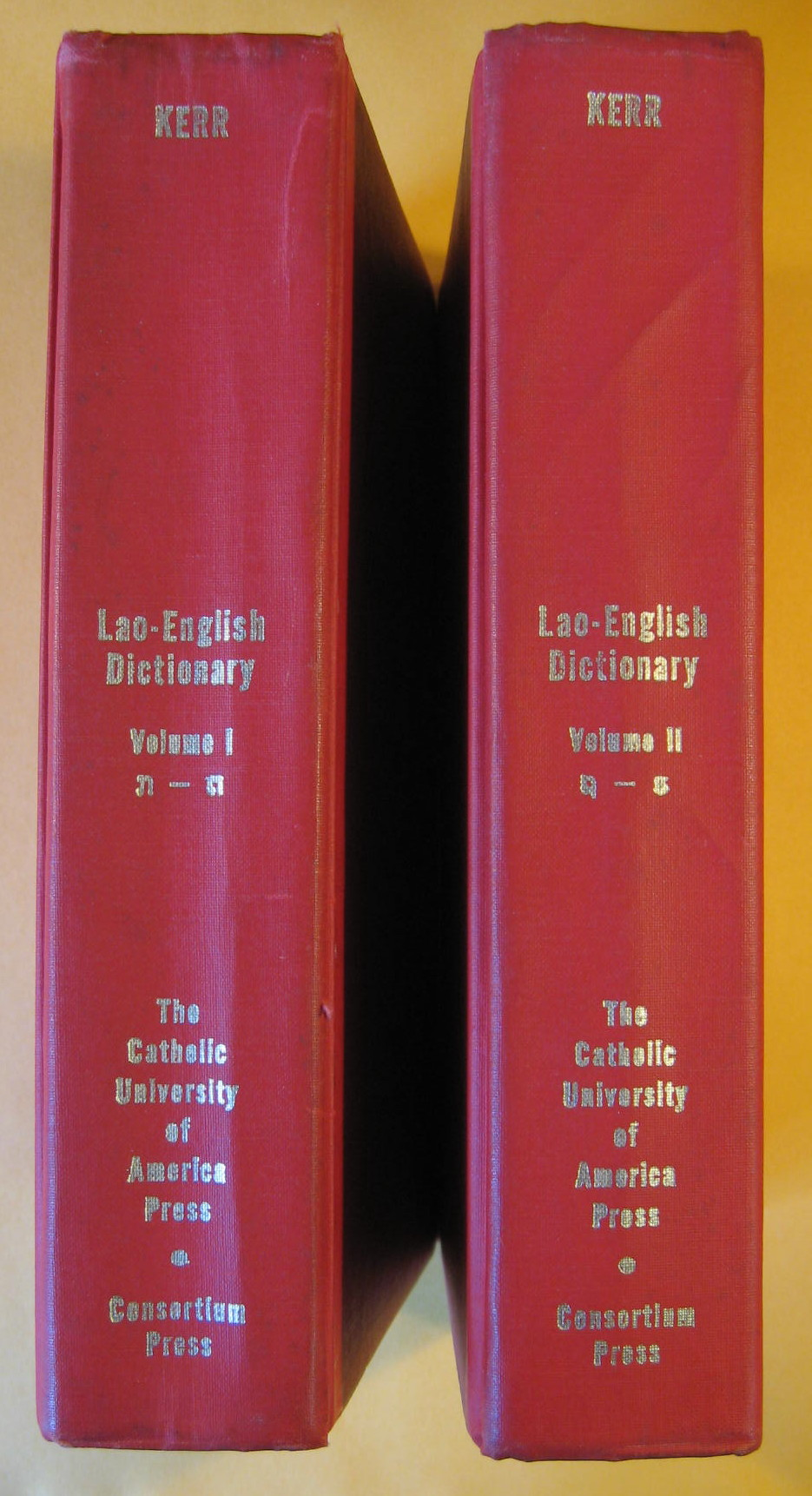 Lao-English Dictionary (Two Volumes), Kerr, Allen D.