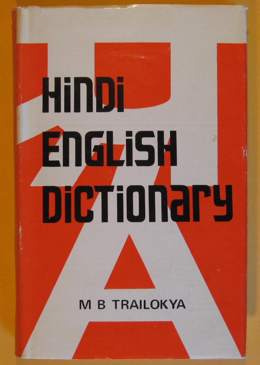 Hindi English Dictionary, Trailokya, M B