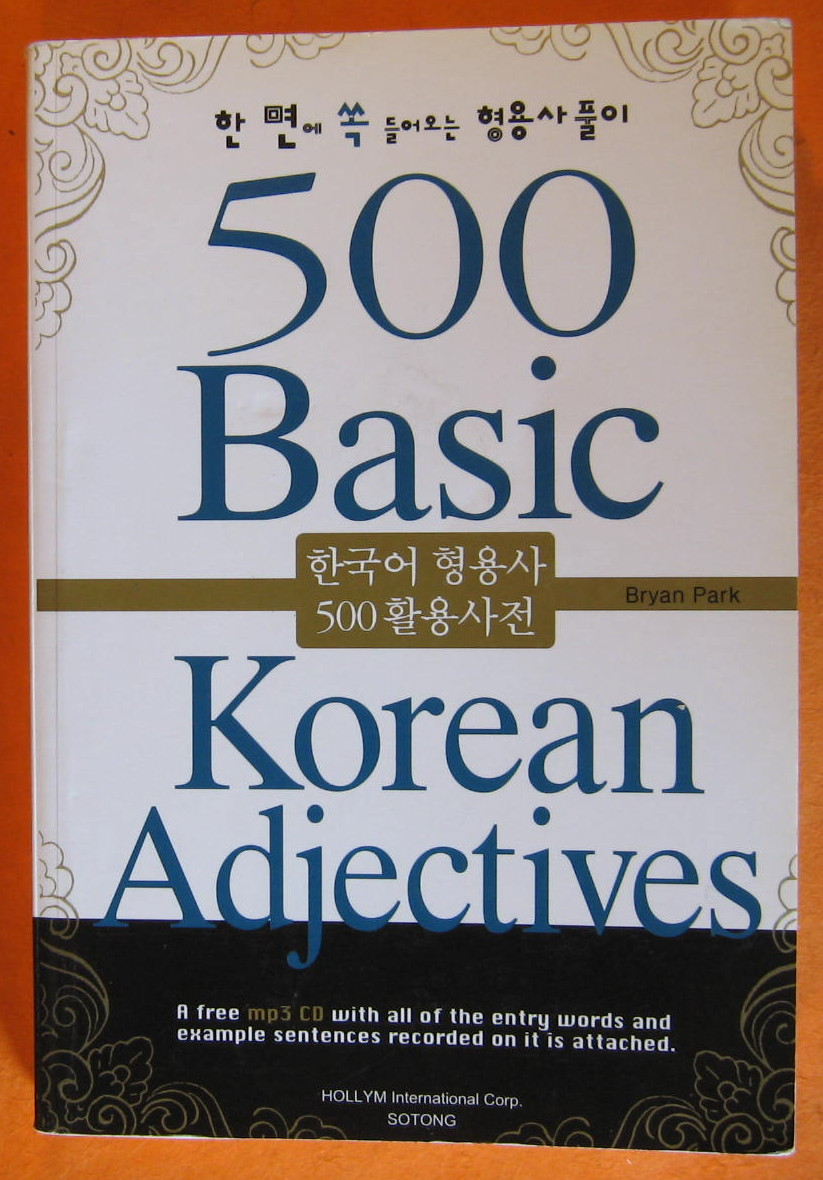 500 Basic Korean Adjectives, Park, Bryan