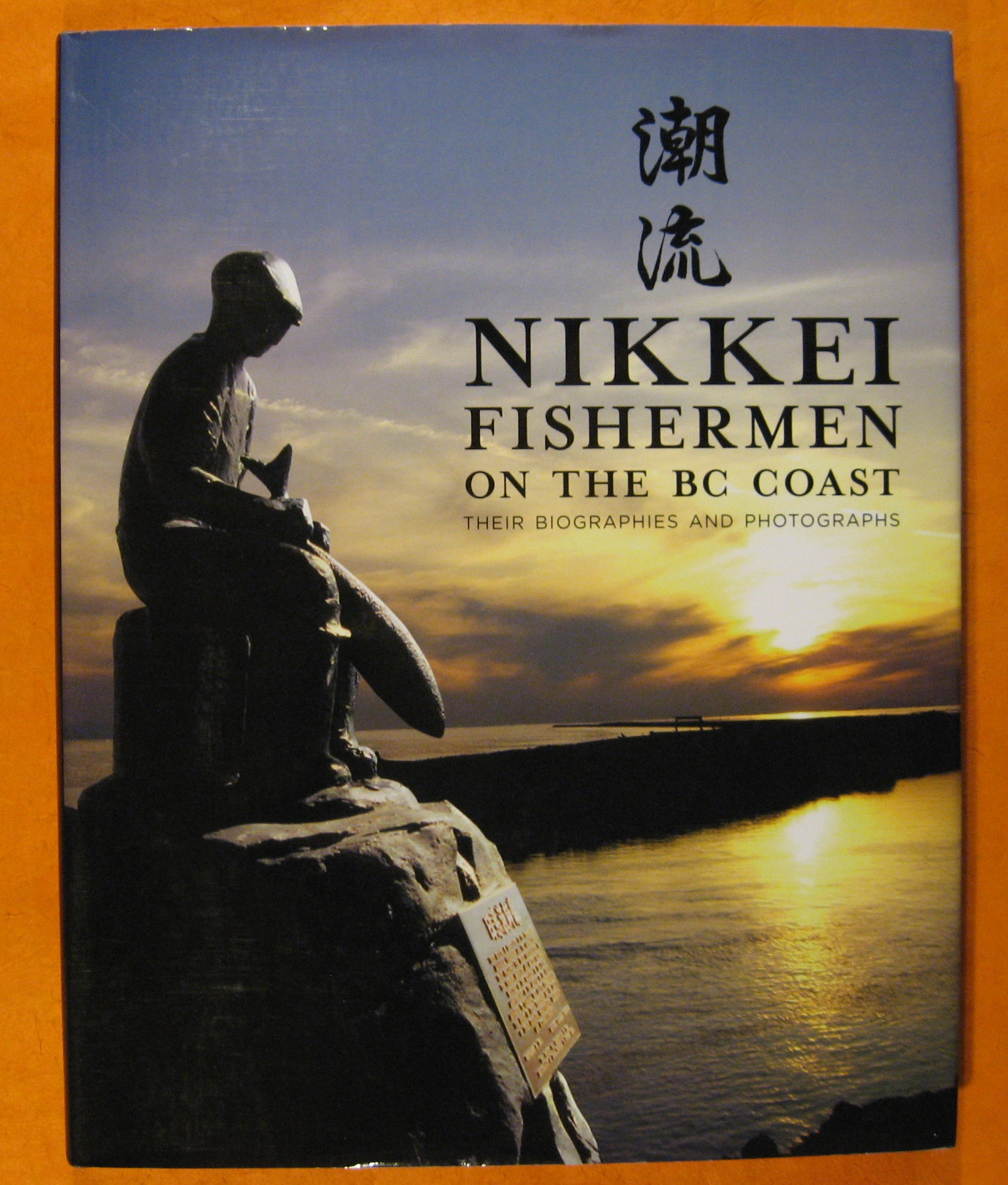 Nikkei Fishermen on the BC Coast: Their Biographies and Photographs, No Author