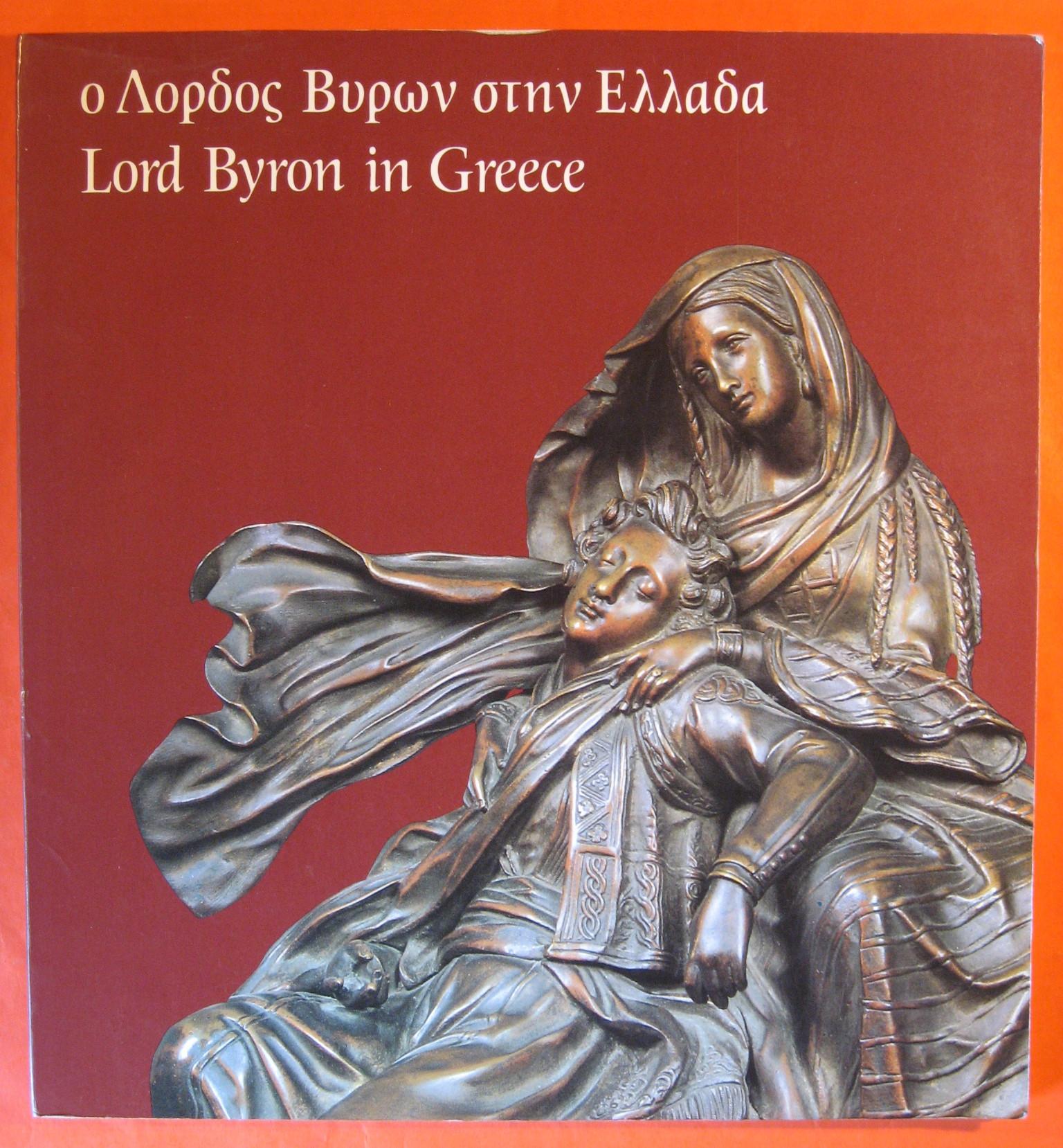 Lord Byron in Greece, Tsigakou, Fani-Maria