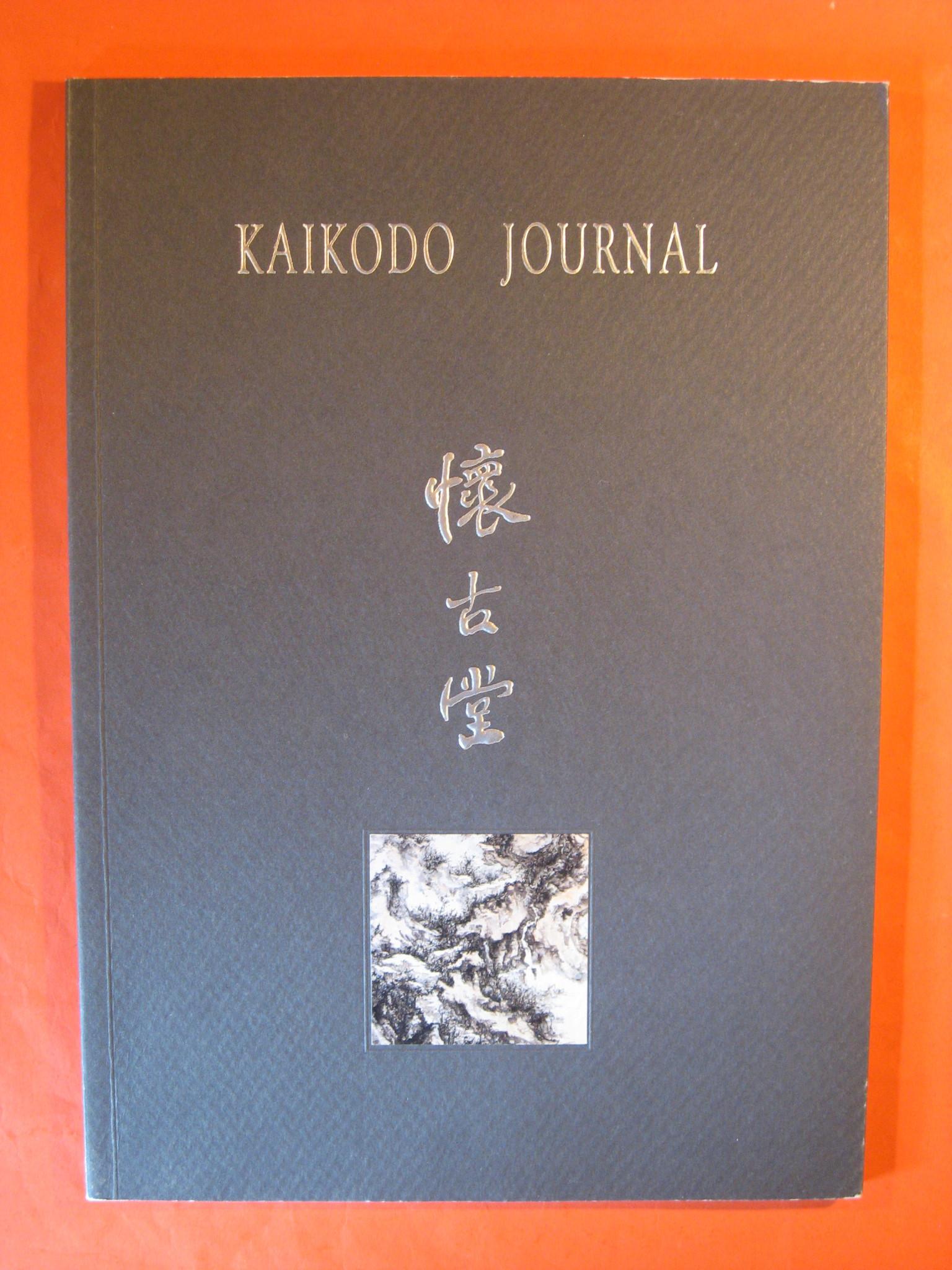 Kaikodo Journal:  Unperturbed:  The Art of Huang Zhongfang (Harold Wong), Huang Zhongfang; Harold Wong