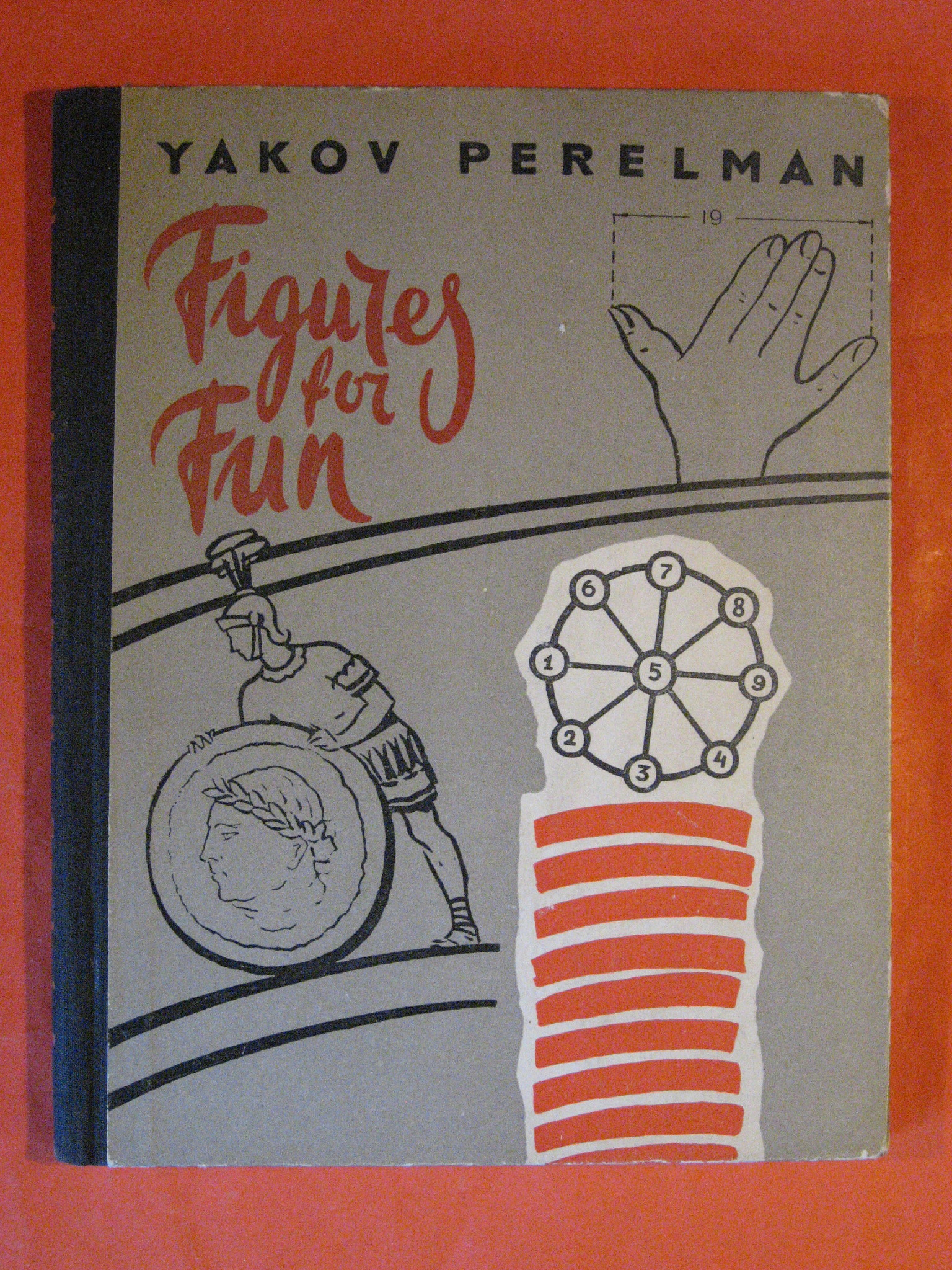 Figures for Fun:  Stories and Conundrums, Perelman, Y.