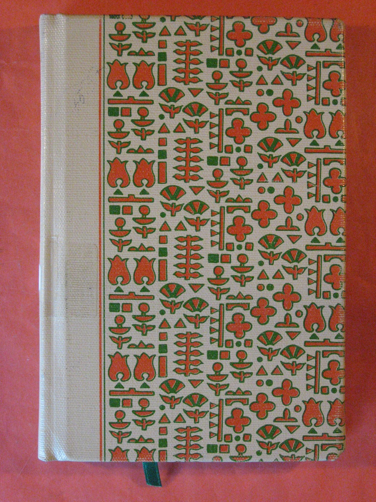 Blank Journal (Raspiataia Rossiia)