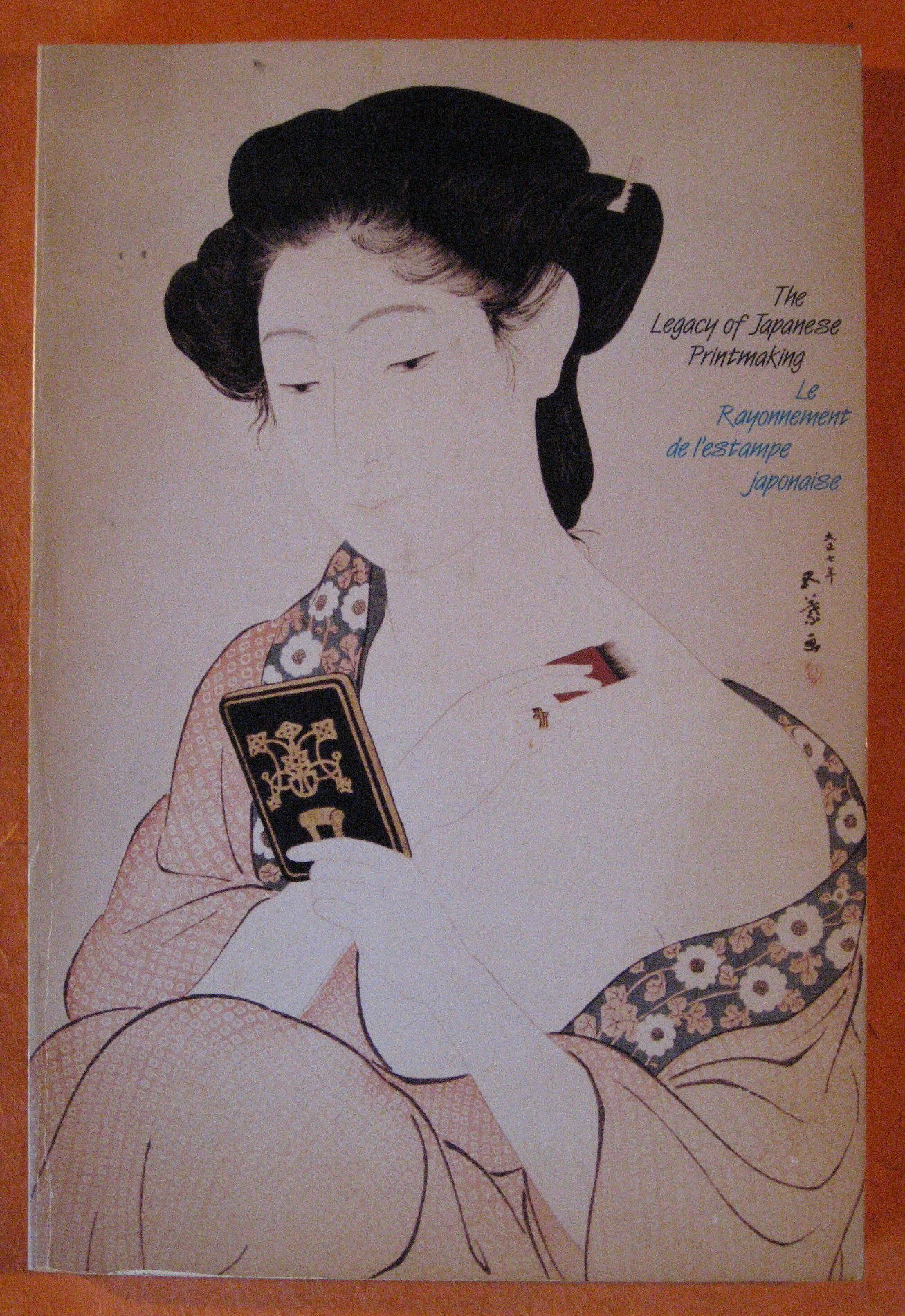 The Legacy of Japanese Printmaking / Le rayonnement de l'estampe Japonaise, Till, Barry