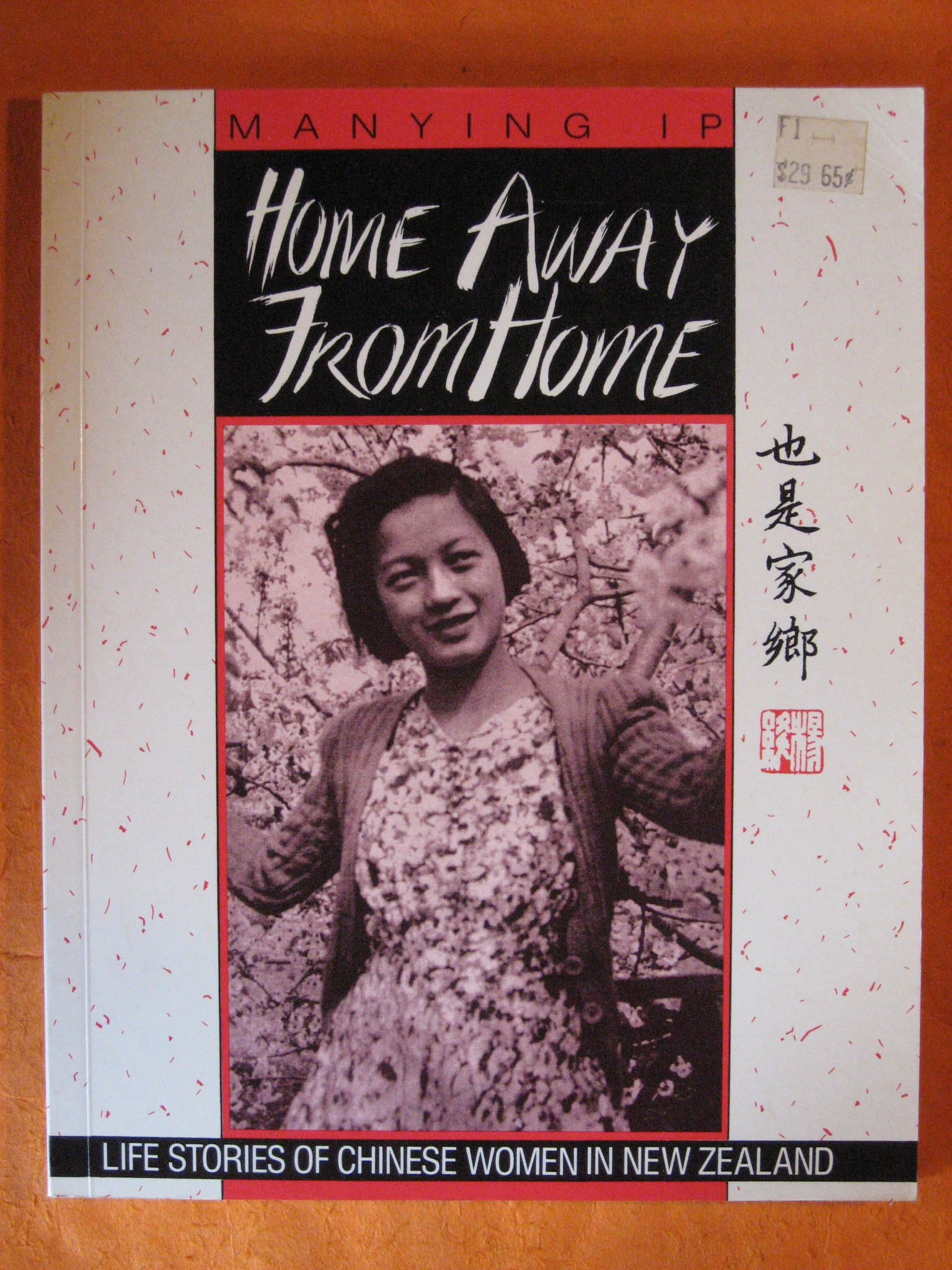 Home away from home: Life stories of Chinese women in New Zealand, Ip, Manying