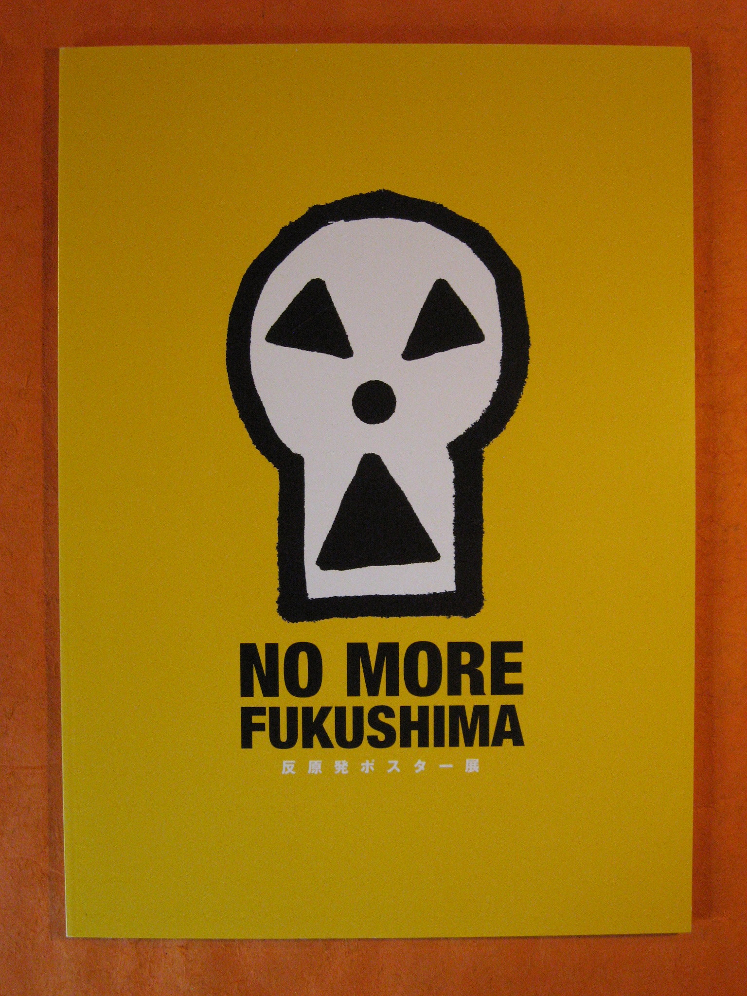 No More Fukushima