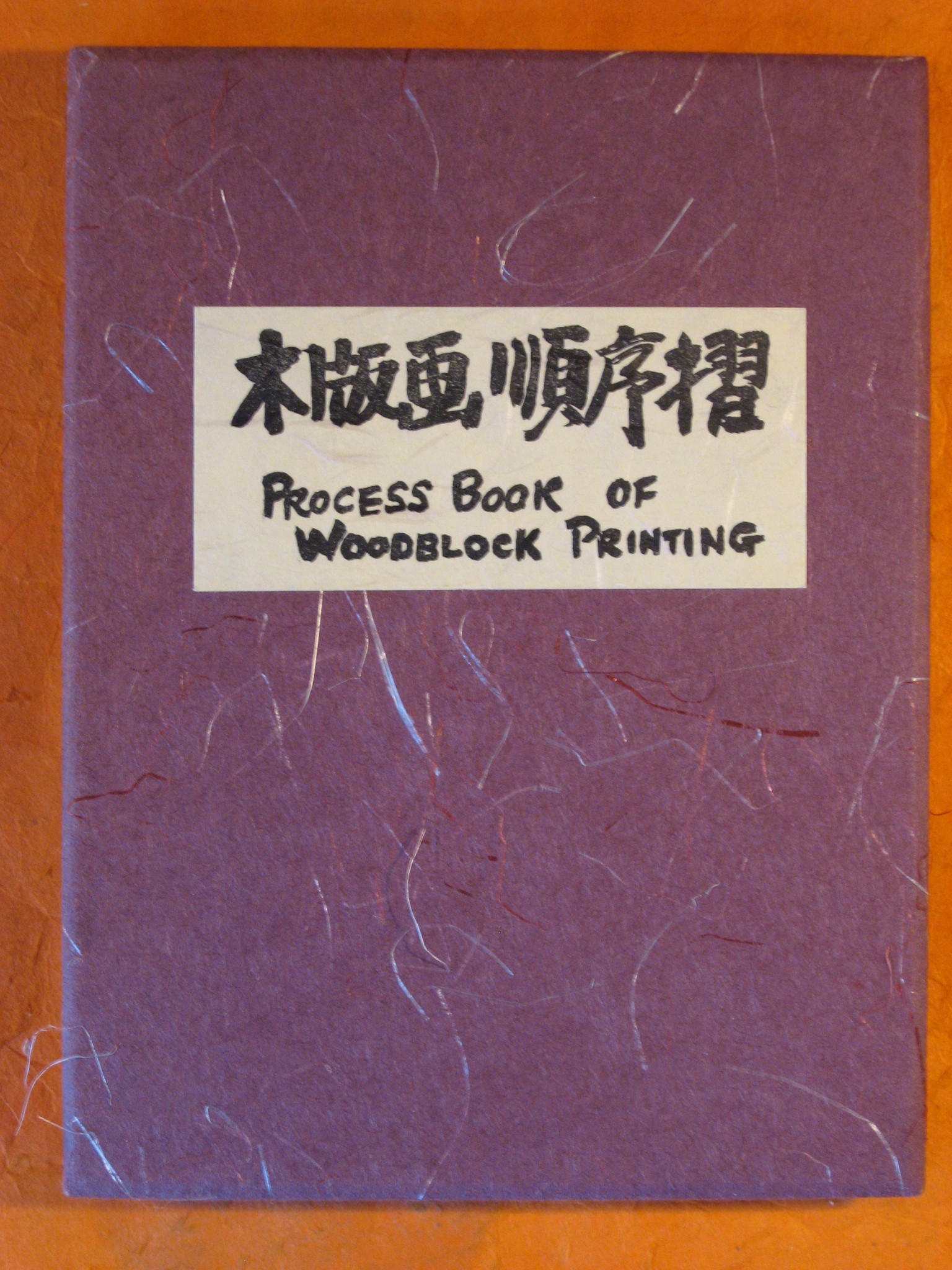 Image for Process Book of Woodblock Printing