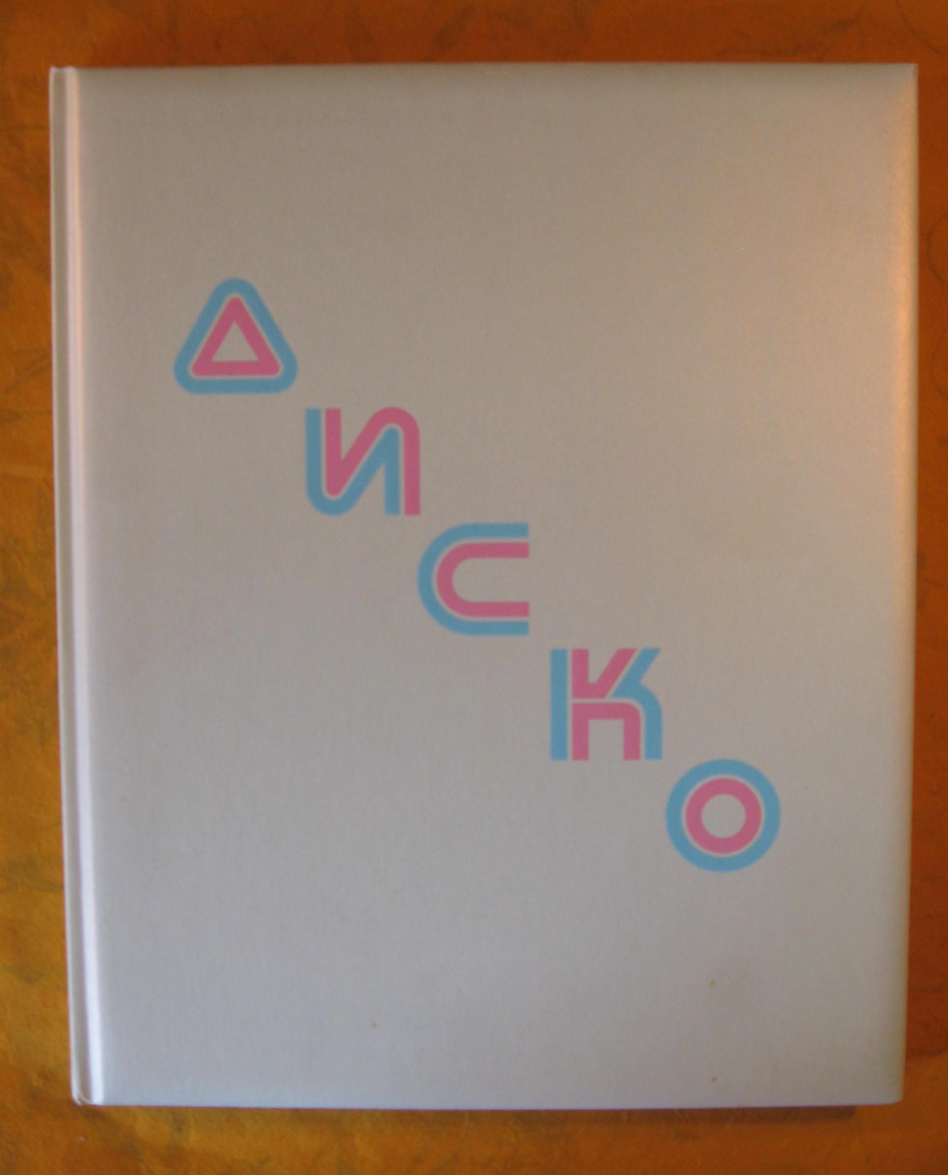 Image for Disko